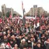 Suriye halkı ABD cinayetlerini kınadı