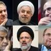 İran Cumhurbaşkanı adayları arasında rekabet artıyor