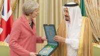 Suud kralı İngiliz başbakanına onur madalyası verdi