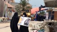 Bahreyn'de şehid edilen eylemciler, aileleri katılmadan toprağa verildi