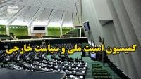 İran meclisi milli güvenlik komisyonundan Filistinli esirlere destek