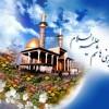 Hz. Ebulfazl el'Abbas -as- veladet yıldönümü