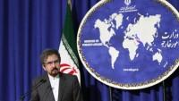 İran Dışişleri'nden PJAK açıklaması