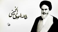 Kuveytli bilim adamı: İmam Humeyni tarihin eşsiz şahsiyetlerindendir