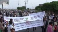 Yemen halkı, BM'yi protesto etti