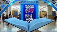 Bugün Tahran'da Uluslararası Kur'anı Kerim Fuarı Açılıyor