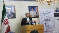 İran'ın Suriye gelişmelerinde siyasetleri değişmez