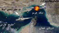 Zarif: İran milleti Amerika'nın cinayetlerini unutmayacaktır