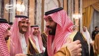 Zenginler, Suudi Arabistan'dan mallarını kaçırıyor