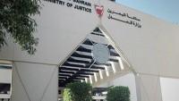 Alı Halife rejiminden 10 kişiye ömür boyu hapis cezası