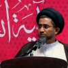 Bahren'li Alimler İslam Meclisi Başkanı İşkence Altında