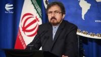İran dışişleri bakanlığından Amerikan Yüksek Mahkemesi'nin kararına tepki