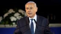 Siyonist Netenyahu: İsrail Batı Yaka toprakları üzerindeki tasarrufunu sürdürecek