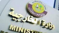 Katar: Suudilerin istekleri gerçekçi ve uygulanabilir olmalı