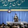 """İslam İnkılâbı Rehberi: """"İran halkı düşmana tokat vuracak"""""""