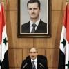 Han Şeyhun, ABD'nin Suriye'ye saldırması için bir bahaneydi
