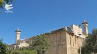 UNESCO'nun 'Filistin toprağı' açıklamasına işgal rejimi İsrail'den tepki