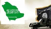 Amerika'nın eski NATO elçisi: Arabistan, IŞİD'in kurulmasına destek verdi