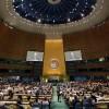 İran'ın nükleer silahsızlanma bildirisi, dünya barış ve güvenliği önerisi