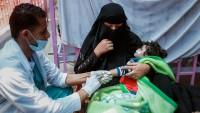Yemen'de koleradan ölenlerin sayısı 1500'e yükseldi