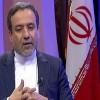Erakçi: Kongrenin onaylaması Amerikanın İran'la düşmanlığının devamıdır