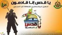 Kassam Tugayları'ndan Refah'daki terör saldırısına tepki