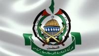 HAMAS, Sabra ve Şatilla kampı cinayeti faillerinin yargılanmasını istedi