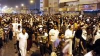 Uluslararası Af Örgütü'nden Arabistan'a çağrı