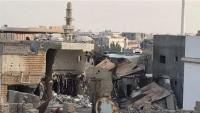 Suudi güçleri Avamiye'de bir camiyi daha yıktılar