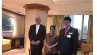 İran, Umman ve Hindistan Üçlü Toplantısı