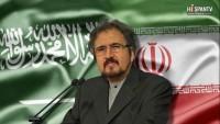 İran, Suudi savaş uçaklarının Sade'ye kanlı saldırını kınadı