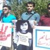 İranlı üniversiteliler Myanmarlı müslümanlara cinayeti kınadılar