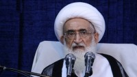 Ayetullah Hemedani: Amerika Kudüs konusunda müslümanlardan ağır bir tokat yedi