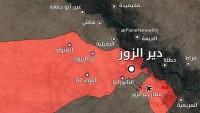 Suriye'nin Deyruz'Zur havalimanı etrafındaki muhasara kırıldı