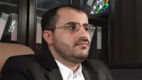 Ensarullah: Arabistan siyonist rejim cephesinde yer alıyor