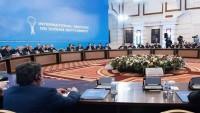 7. Astana toplantısı bugün düzenlenecek