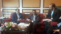 İran ve Dünya Sağlık Örgütü İşbirliğine Vurgu