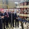 """Amerika, İran'ın """"ITER"""" projesine katılmasına engel oldu"""