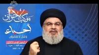Seyyid Nasrullah: Saad Hariri'nin istifası Suudilerin baskılarından dolayı gerçekleşti
