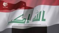 Irak Seçim Sonuçları Açıklandı