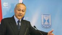 Arap Birliği Genel Sekreteri: ABD, Kudüs'deki işgale meşruluk kazandırmak istiyor