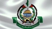 HAMAS: Kudüs ebedi olarak Filistin'in başkentidir
