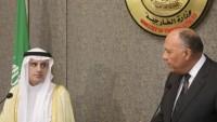 Siyonist Suudi Dışişleri Bakanı İran ve Hizbullah'ı yine suçladı