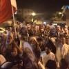 """Bahreyn halkının """"Şeyh İsa Kasım""""a destek gösterileri devam ediyor"""