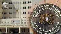 Suriye, Doğu Guta'yla ilgili gerçek dışı haberleri ifşa etti