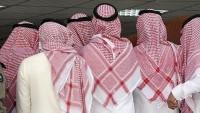 Suudi Arabistan yargısı prenslere yönelik gözaltılarını doğruladı