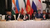 Zarif: Afganistan'daki münakaşanın askeri çözümü yok
