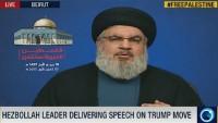 Seyyid Hasan Nasrullah: Arap ve Müslüman ülkeler, Amerika elçilerini çağırarak resmen tepki göstermeliler