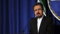 İran'dan ABD'ye Suriye Tepkisi