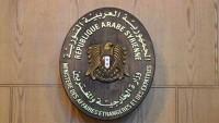 Suriye Dışişleri Bakanlığı: Erdoğan Katliamlarını Örtbas Etmeye Çalışıyor